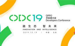 【ODC19】最强活动,参与盖楼赢Reno Ace手机!